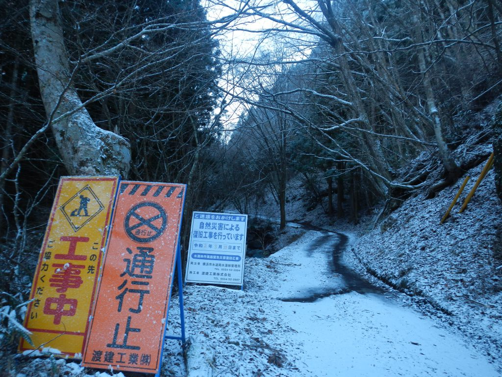 林道は工事中